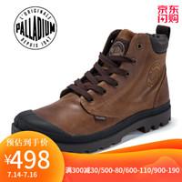 PALLADIUM帕拉丁皮靴高帮休闲鞋经典男鞋牛皮潮工装靴 棕色 42.5