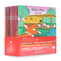 培生少儿英语阶梯阅读(第2级)(套装25册)点读版 不含小考拉点读笔