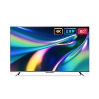 值友专享、补贴购 : Redmi 红米 X50 L50M5-RK 4K液晶电视 50英寸