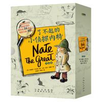 《童立方·了不起的小侦探内特》(中英双语版套装全8册)