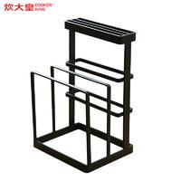 炊大皇(COOKER KING)简雅刀板架DB01JY厨房置物架厨具