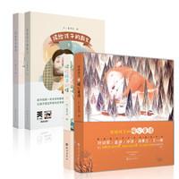 读给孩子系列(诗+散文+信+暖心童话) 中小学生课外读物 (套装全4册)