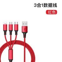 悦芝 双USB口充电器 一拖三充电线(红色) *3件