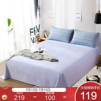 水星家纺 全棉床单单件 学生宿舍单人双人床纯棉被单床罩1.8米床 简·辰穆水洗棉床单 180cm*230cm