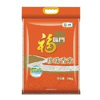 88VIP:福临门 珍珠香米  10kg