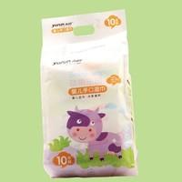 永润 婴儿手口湿巾 3包便携装 90片