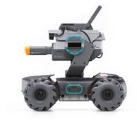 DJI 大疆 机甲大师 RoboMaster S1 竞技套装 智能机器人 灰色