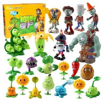 Rongdafeng植物大战僵尸玩具 新款21只大套装(15植物6僵尸)