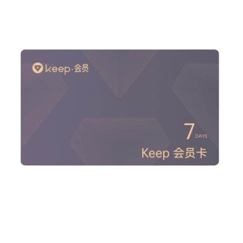 Keep 运动健身 会员周卡
