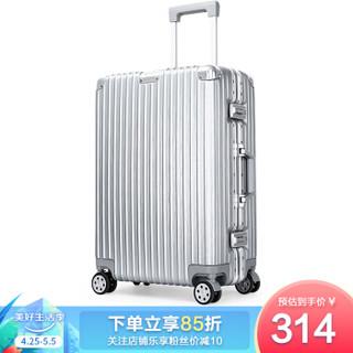 奢选SHEXUAN 铝框26英寸万向轮拉杆箱旅行箱男女防刮拉丝复古行李箱 7022奢华银