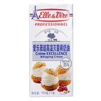 爱乐薇 铁塔淡奶油1L 法国进口 稀奶油(蛋糕裱花 面包 甜点 蛋挞 易打发 烘焙原料)