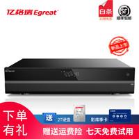 亿格瑞(Egreat)A15蓝光硬盘HiFi播放器高清4K播放机家庭影院可接HDR3D电视回音壁功放 A15标配