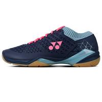 尤尼克斯YONEX羽毛球鞋舒适减震动力垫比赛训练男女运动鞋SHB-ELSZWEX-366藏青/冰蓝42码