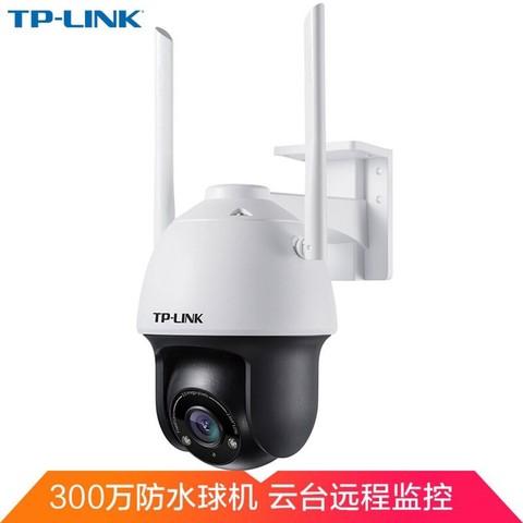 TP-LINK 普联 300万像素监控摄像头