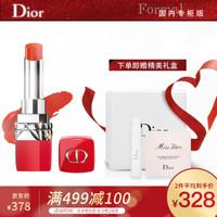 迪奥(Dior)花漾甜蜜挚爱礼盒(烈艳蓝金挚红唇膏5453.2g +花漾淡香氛【1.5ml+1ml】+礼盒*1