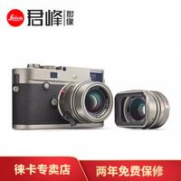 徕卡(Leica)M-P typ240相机 含28/2 M50/2镜头 钛金限量版 333套 钛金色 官方标配