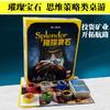 正版桌游卡牌 璀璨寶石 Splendor成人休閑家庭桌游策略游戲中文版