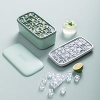 摩登主妇硅胶冰格制冰盒自制速冻器带盖家用冰箱冻冰块神器模具