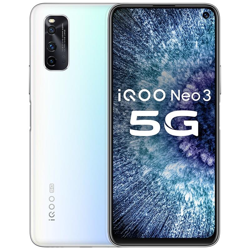 vivo iQOO Neo3 5G智能手机 8GB+128GB