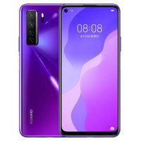 HUAWEI 华为 nova 7 SE 5G版 智能手机 8GB+128GB 全网通 仲夏紫