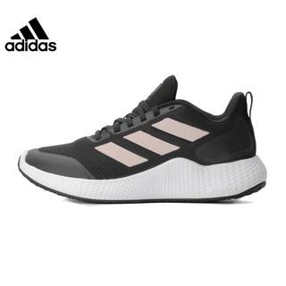 adidas 阿迪达斯 edge gameday FW7466 女士运动跑步鞋