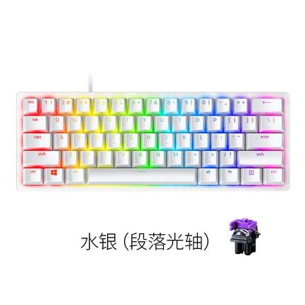 RAZER 雷蛇 猎魂光蛛 迷你版 61键 机械键盘(雷蛇光轴、PBT)