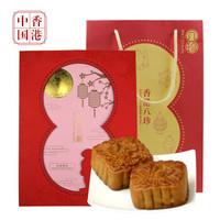 有券的上:PATCHUN 八珍 双黄白莲蓉月饼礼盒720g