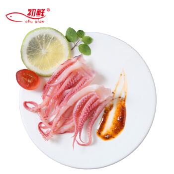 初鲜 冷冻深海鱿鱼须 300g 袋装 烧烤火锅食材 海鲜水产