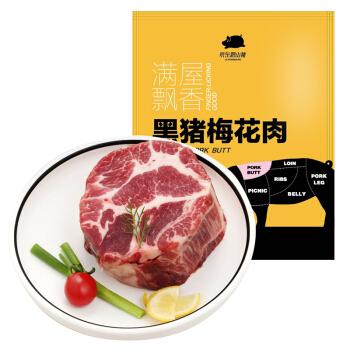 京东跑山猪 黑猪梅花肉 400g *4件