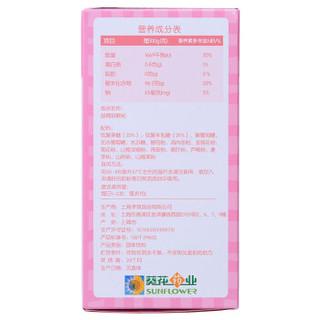 葵花药业 小葵花肠胃舒颗粒80g(4g/袋×20袋)装