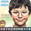 豪雅新乐学多点近视离焦1.59加硬+MS膜儿童树脂镜片(一片) 新乐学加硬膜+MS镀膜 1.59