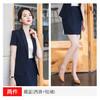 Halo Queen 职业装新款女套装短袖工作服白领OL正装可定制气质优雅套裙 HQXX4263T2 藏蓝外套+西裙 S