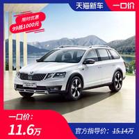 斯柯达明锐旅行车2019款1.4T DSG豪华版国六