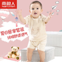 Nan ji ren 南极人 儿童短袖短裤套装