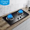 创尔特(Chant)燃气灶具 防爆钢化玻璃 大火力4.0KW双灶 台式嵌入式两用灶 B12(天然气)