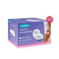 lansinoh兰思诺超薄透气防溢乳垫一次性蜂窝防渗奶乳贴100片*2