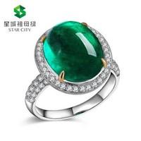 星城 sc02011 女士祖母绿戒指 可定制