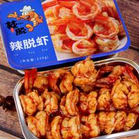 渔吻 即食辣脱虾(60-75只) 220g*5盒