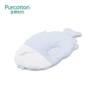 Purcotton 全棉时代 婴儿蓝白格小鱼纱布定型枕 34x21cm