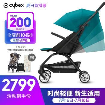 cybex婴儿车 EEZY S2 多瑙蓝