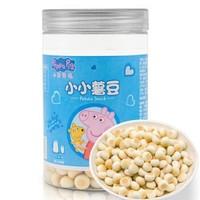 小猪佩奇Peppa Pig 罐装小薯豆  儿童宝宝零食  小馒头 休闲食品 饼干蛋糕 牛奶味110g *7件