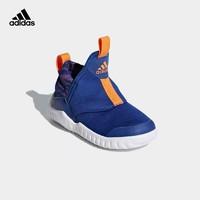 adidas 阿迪达斯  AH2540 儿童海马运动鞋