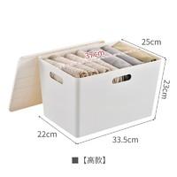 BELO 百露 三面提手收纳盒 高款带盖 *8件
