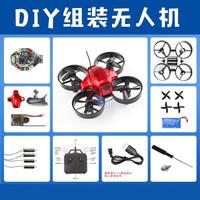 diy迷你无人机航拍遥控飞机玩具组装航模小型四轴飞行器