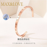 MAX&LOVE 钻石手镯女 玫瑰金色