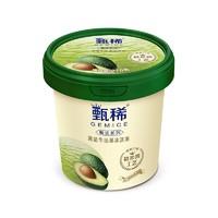 伊利 甄稀 海盐牛油果口味雪糕冰淇淋 270g