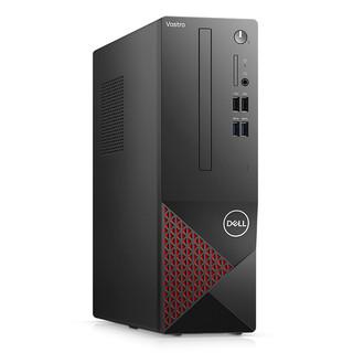 戴尔(DELL)成就3681英特尔酷睿i5商用办公高性能台式电脑整机(十代i5-10400 8G 256G 1T 三年上门)21.5英寸