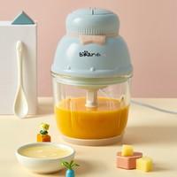 小熊宝宝婴儿辅食机 电动小型多功能料理棒迷你绞肉榨汁搅拌机