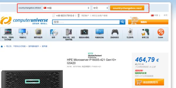 HP 惠普 ProLiant MicroServer Gen10 Plus 服务器