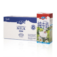 Emmi 艾美牛奶 低脂纯牛奶 1L*12盒